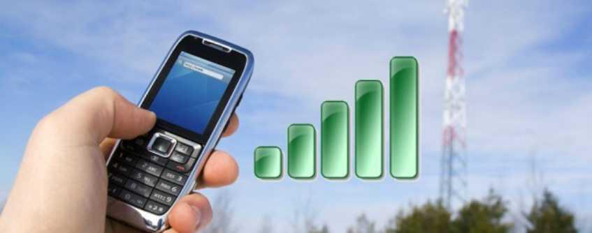 Усиление сотовой связи