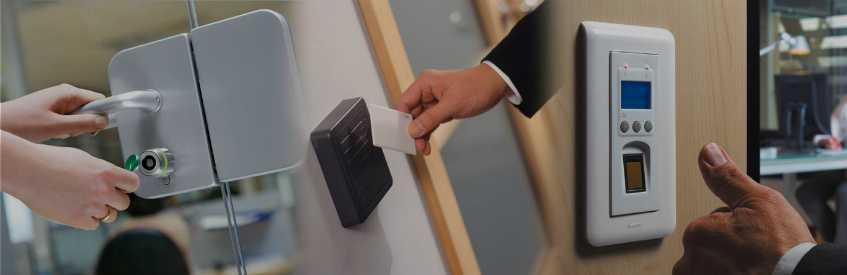 Контроль доступа (СКУД)