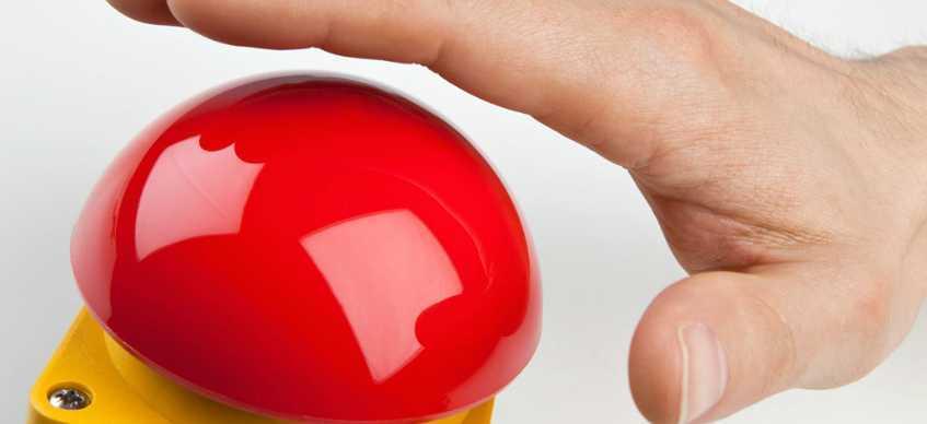 Тревожная кнопка Истра
